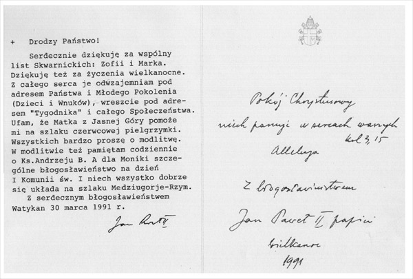 Private Letters From JPII About Medjugorje
