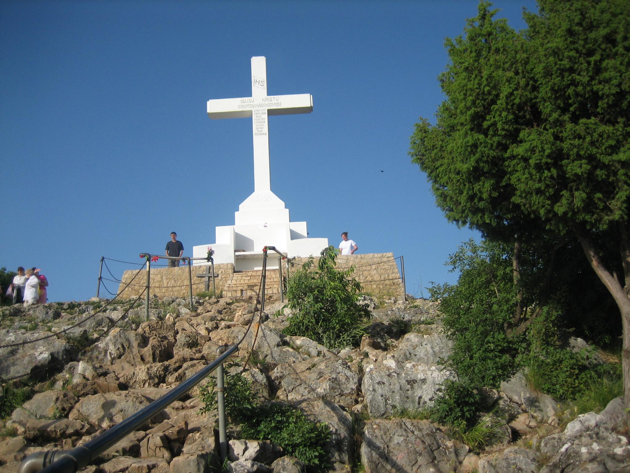 十字架苦路山